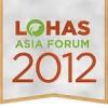 LOHASAsia2012_TaniaEllis