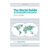 World Guide to Sustainable Enterprise_Tania Ellis